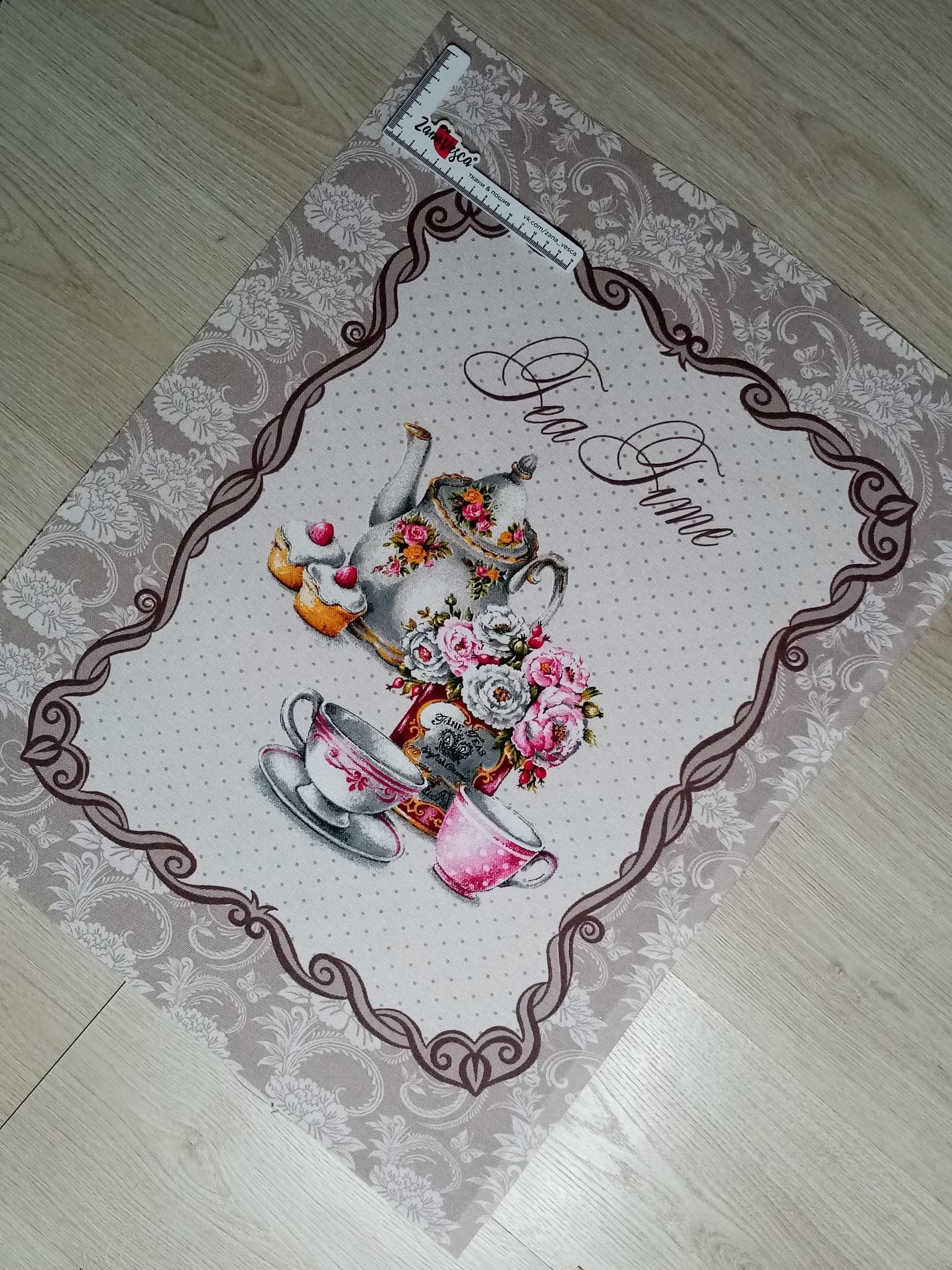 Набор купонов из рогожки для полотенец Прованс