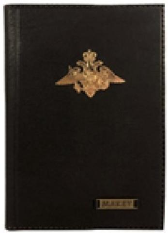 Обложка на паспорт | Герб ВС РФ золото | Коричневый
