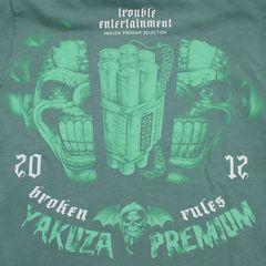 Худи бирюзовая Yakuza Premium 3122-1