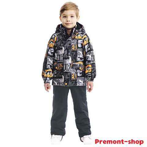 Комплект Premont Ти-Рекс SP92201 для мальчиков