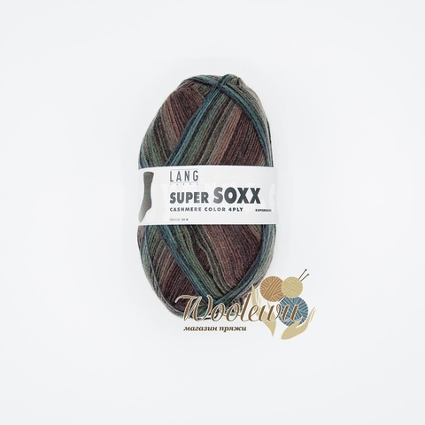 Lang Yarns Super Soxx Cashmere Color - 904.0011