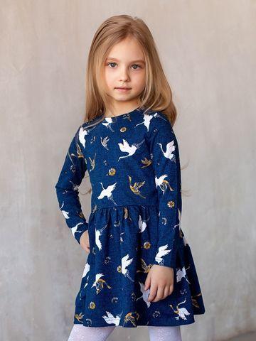 Платье Элла синий