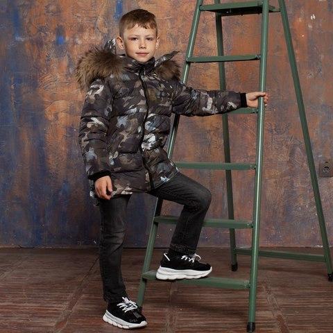 Камуфляжна дитяча зимова куртка на хлопчика