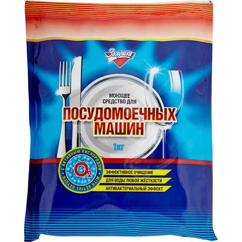 Порошок для посудомоечных машин Золушка 1 кг