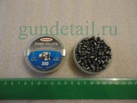 Пули для пневматики кал. 4,5мм Люман круглая головка (300 шт.) 0,68гр