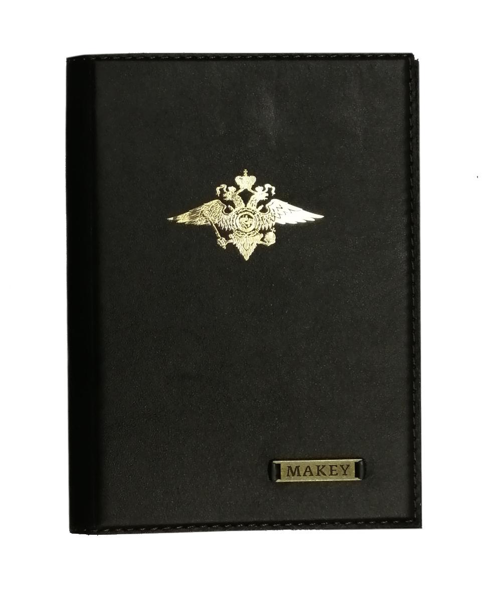 Обложка на паспорт   Герб МВД золото   Коричневый