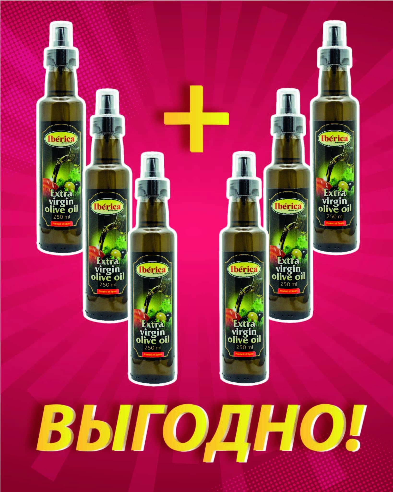 Набор Оливкового масла Iberica Нерафинированное Высшего Качества (Спрей) 0,25л. из 6 шт.