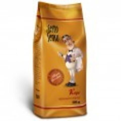 Эфиопия Allegro Giovanni 0,5 кг кофе в зёрнах