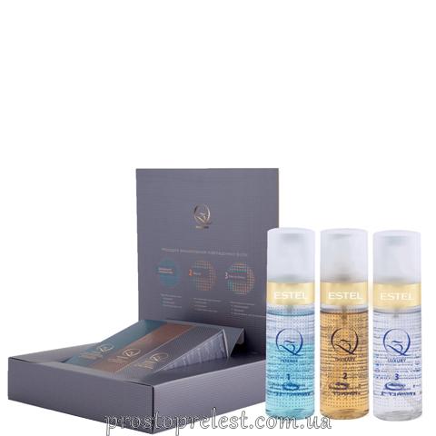Estel Q3 Therapy Kit - Набор для экранирования поврежденных волос