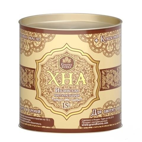 ХНА для Биотату и Бровей Grand Henna 15 гр, коричневая