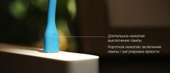 USB-фонарик Xiaomi Softlight 2 (с кнопкой) синий