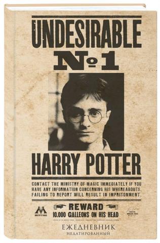 Ежедневник «Гарри Поттер. Нежелательное лицо №1»