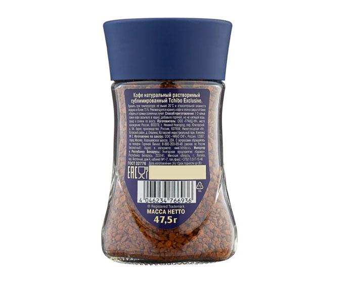 цена Кофе растворимый Tchibo exclusive, 47.5 г стеклянная банка