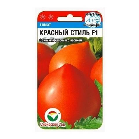 Красный стиль F1 15шт томат (Сиб сад)