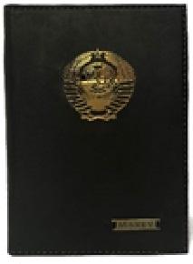 Обложка на паспорт | Герб СССР золото | Коричневый