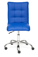 Кресло офисное ZERO — голубой