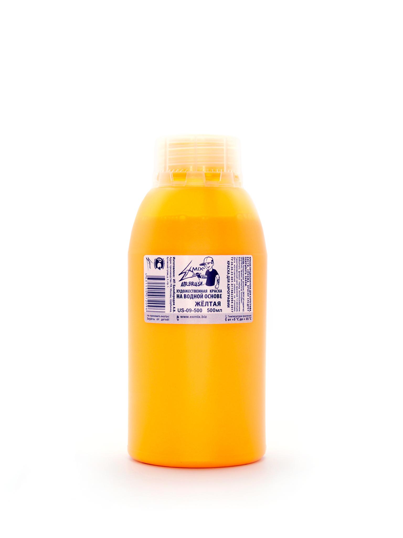 Краски Краска укрывистая Exmix 09 Желтый (теплый) 500 мл US-09-500.jpg