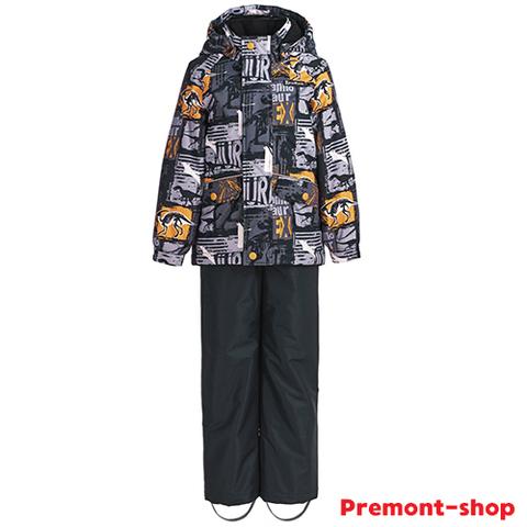 Демисезонный комплект Premont Ти Рекс SP92201