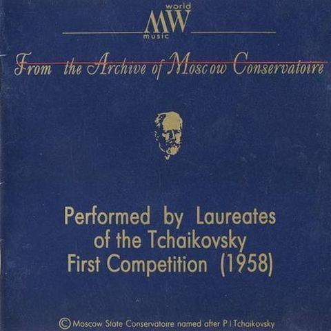 Играют лауреаты I конкурса им. П. И. Чайковского (1958) (Диск 1, 2).