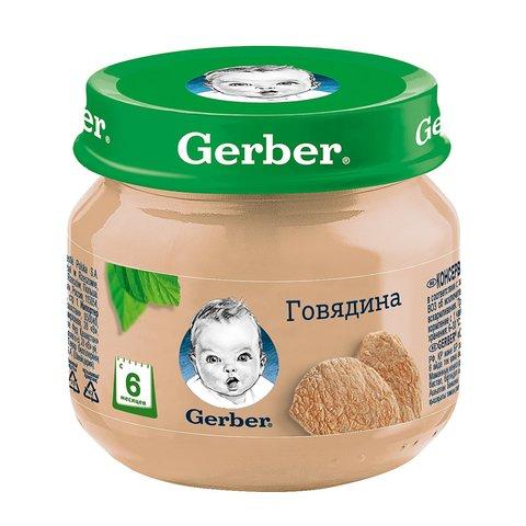 "Мясное пюре ""Gerber"" Говядина с 6мес 80г"