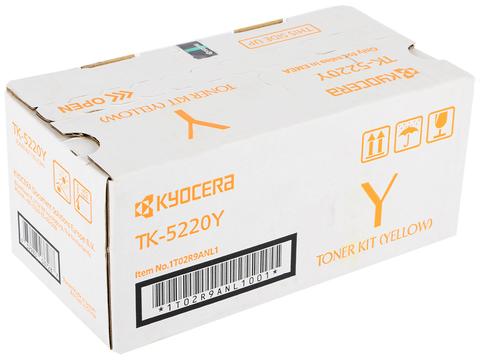 TK-5220Y