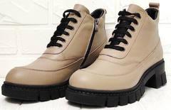 Демисезонные ботинки кожаные женские Yudi B-20 082 Beige.