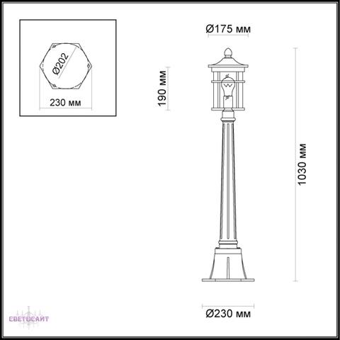 Уличный светильник 4044/1F серии VIRTA