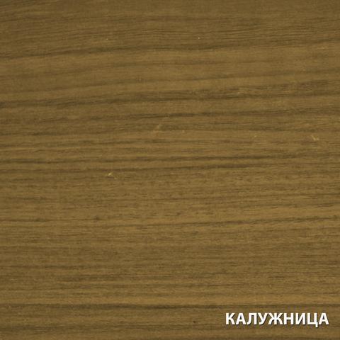Покрытие защитно-декоративное Любимая дача 2,7л (калужница)