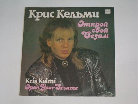 Крис Кельми / Открой Свой Сезам (LP)