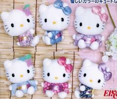 Hello Kitty Japanese Kimono Plush Doll