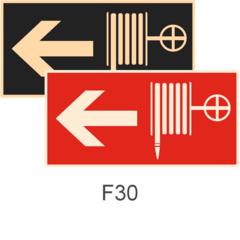 фотолюминесцентные знаки пожарной безопасности F30 Указатель движения к пожарному крану налево
