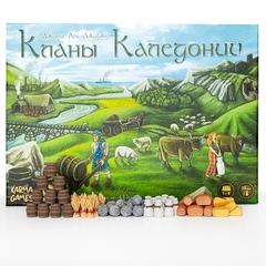 «Кланы Каледонии» + набор реалистичных ресурсов для игры