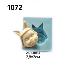 1072 Молд силиконовый. Лицо детское.