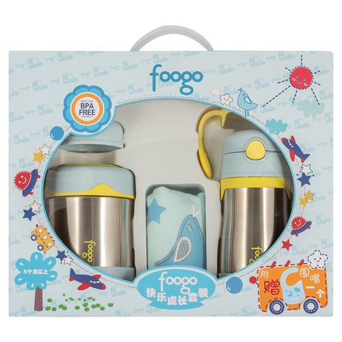 Детский набор Thermos B3000+BS535 BL (термос для еды, термос для напитков), голубой