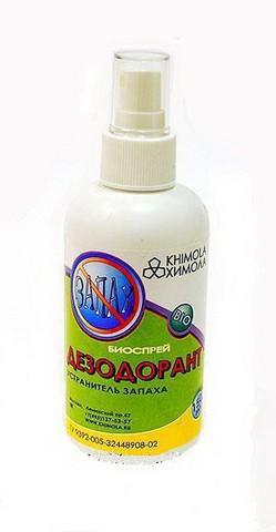 Химола Дезодорант устранитель запаха 150мл*36