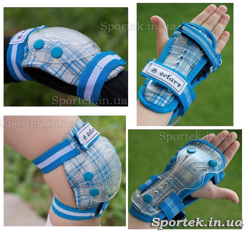 Надетая защитная экипировка на резинках с липучками для катания детей на велосипедах, роликах, скейтбордах Zelard (Зелард)