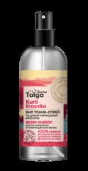 Био Тоник-спрей для ослабленных и поврежденных волос Doctor Taiga Natura Siberica