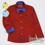 Рубашка на кнопочках