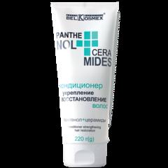 Кондиционер укрепление восстановление волос PANTHENOL+CERAMIDES, 220 мл