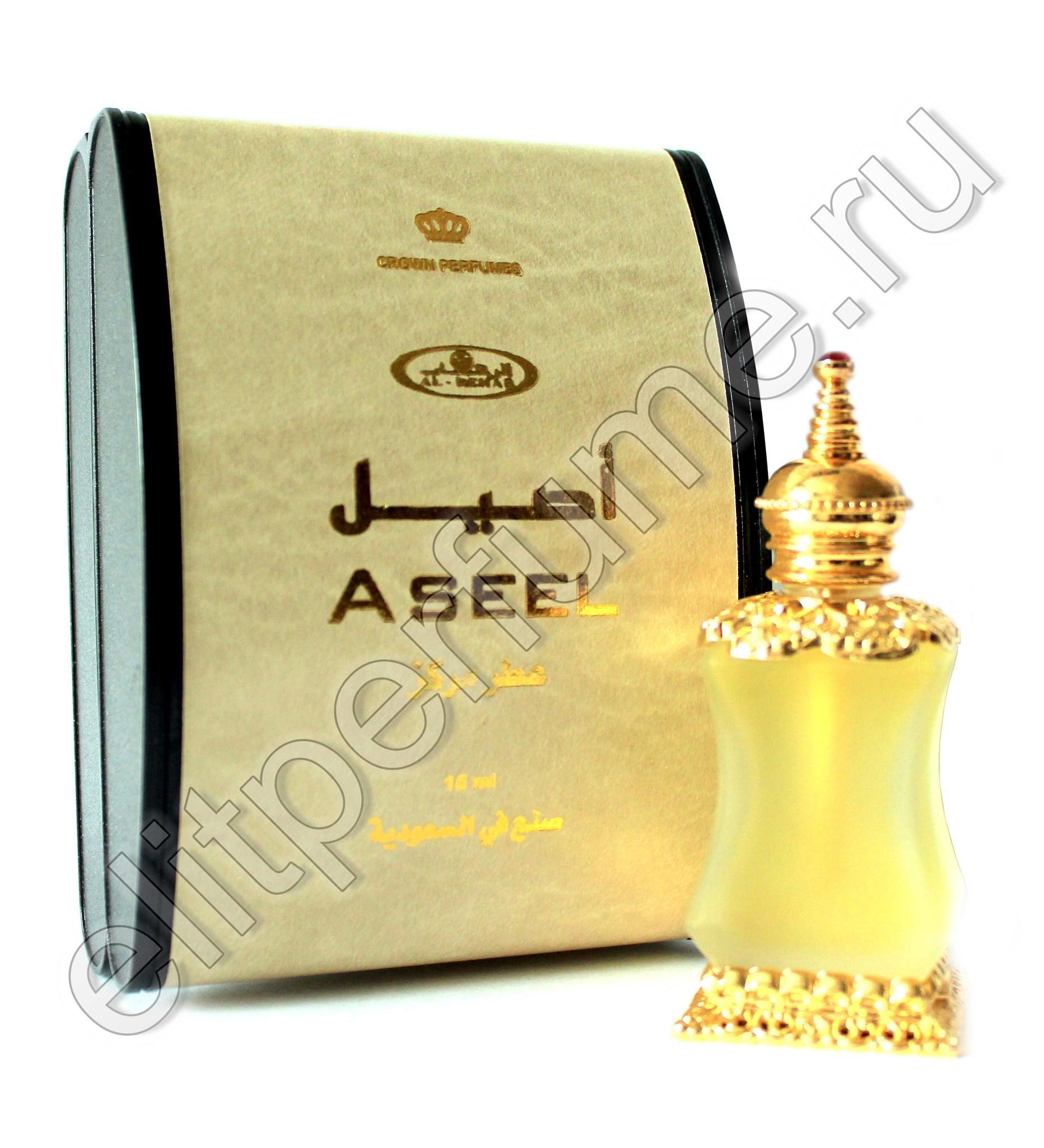 Пробник для Aseel 1 мл арабские масляные духи от Аль Рехаб Al Rehab