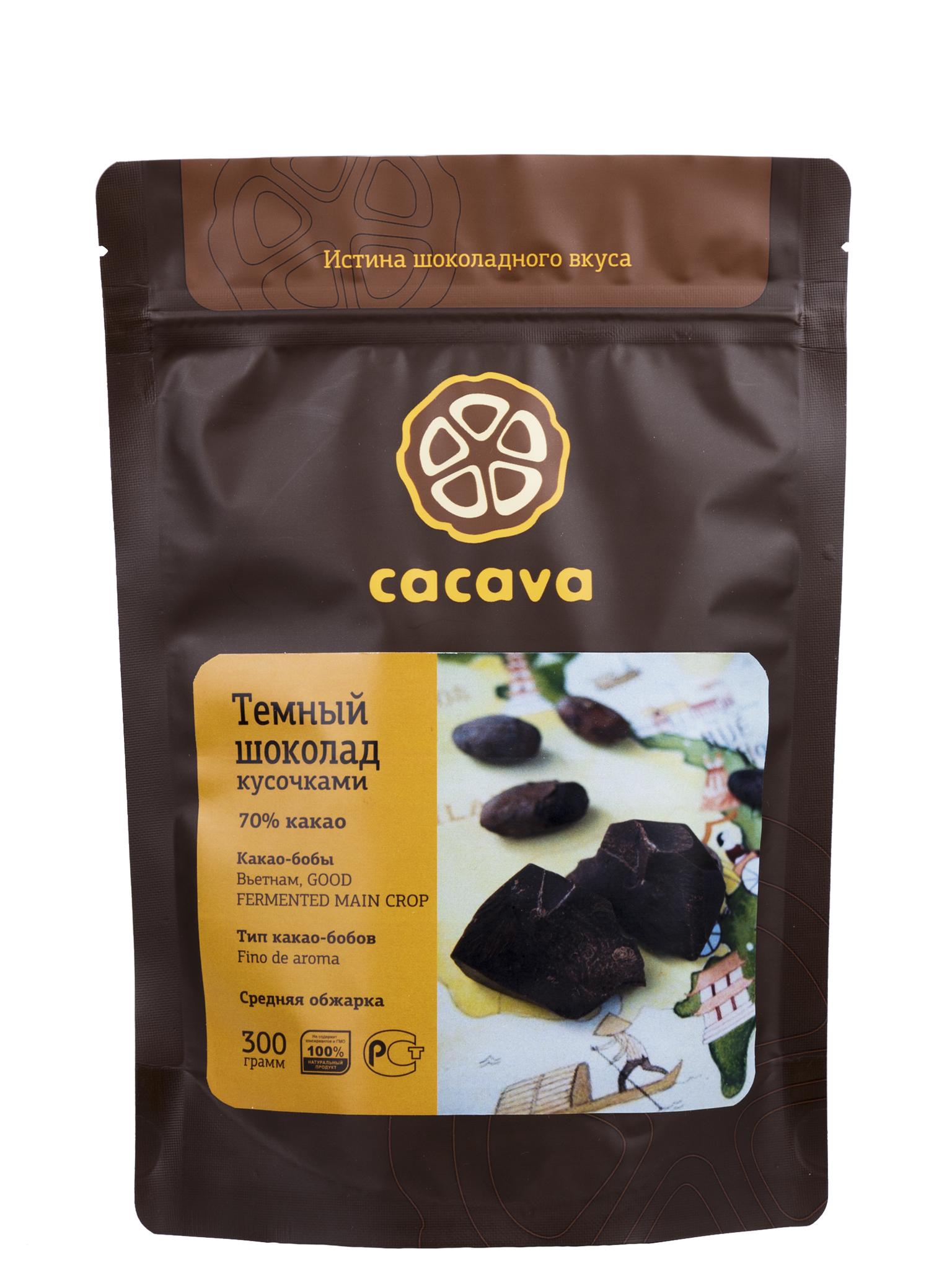Тёмный шоколад 70 % какао (Вьетнам), упаковка 300 г
