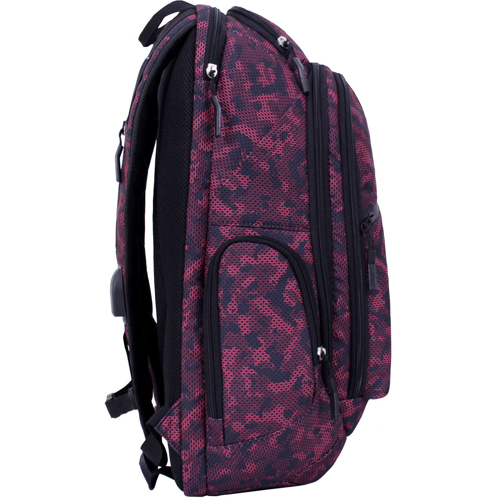 Рюкзак для ноутбука Bagland Tibo 23 л. 466 (00190664) фото 12