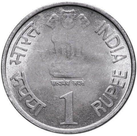 1 рупия. 75 лет Резервному банку Индии. Индия. 2010 год. AU