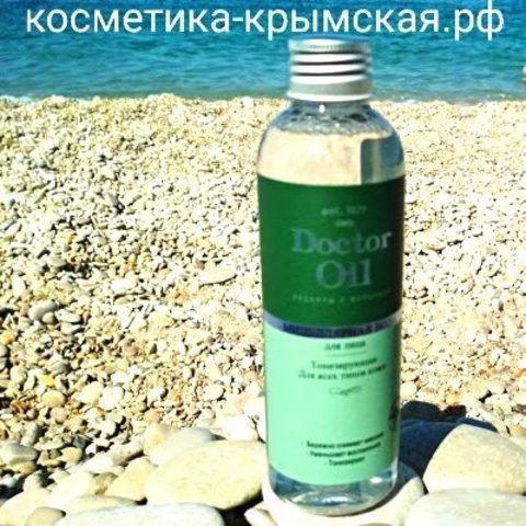 Мицеллярная вода «Тонизирующая» для всех типов кожи™Doctor Oil