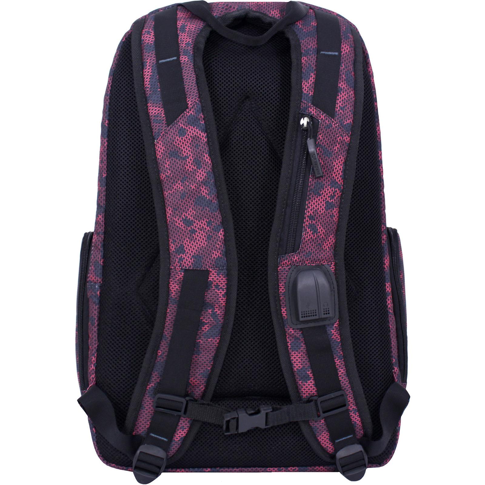 Рюкзак для ноутбука Bagland Tibo 23 л. 466 (00190664) фото 3