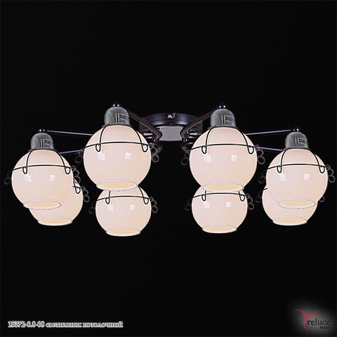 15372-0.8-08 светильник потолочный