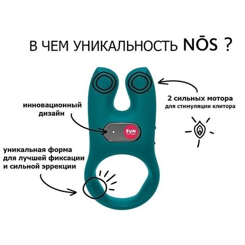 Fun Factory NOS Эрекционное кольцо с вибрацией Черное