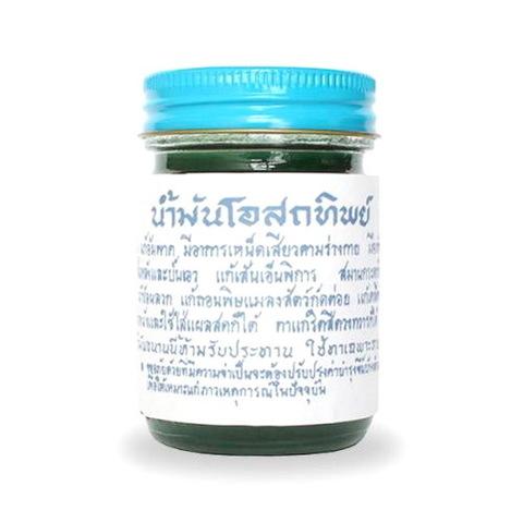 Традиционный зеленый тайский бальзам OSOTIP 50 мл