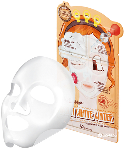 3-шаговая маска увлажняющая 29 гр