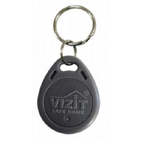 VIZIT-RF2.1 Брелок бесконтактный